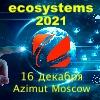 IX Annual forum Ecosystems-2021